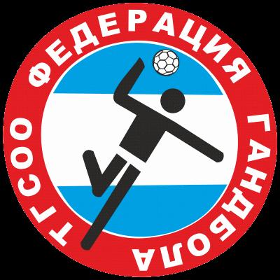 Федерация гандбола Таганрога